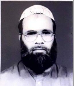 মরহুম মাওলানা আব্দুল মোনয়েম হাজী